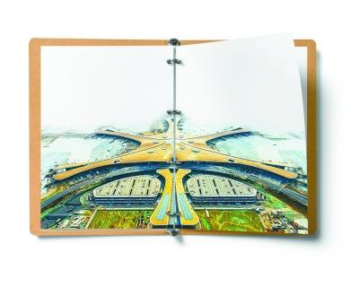 大兴国际机场今年建成通航