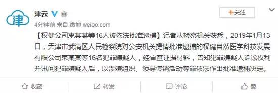 """北京赛车中5公式:权健迷恋者孩子口述:""""我妈现在还相信权"""