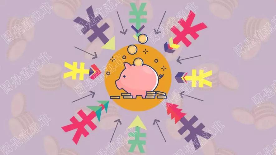 北京赛车推算排号法:支付宝微信备付金集中存管,我们的钱更安全!