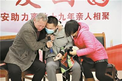 父母和小骆相见,三人失声痛哭。