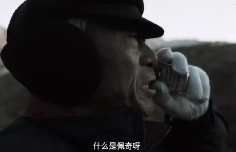 电影小猪佩奇过大年   短片的剧情是这样的   快过年了   农村爷爷给
