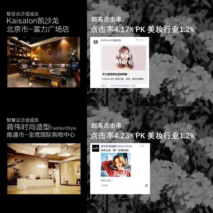 金沙澳门官方网站 6