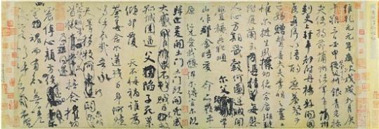 凛凛正义 字字泣血直面艺术与精神的双重震撼