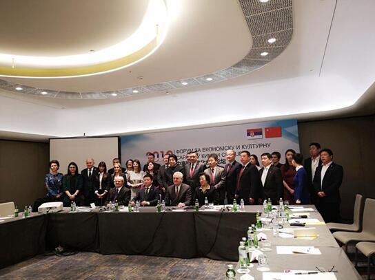"""万里智库出访塞尔维亚,探究""""一带一路""""倡议中的新机遇"""