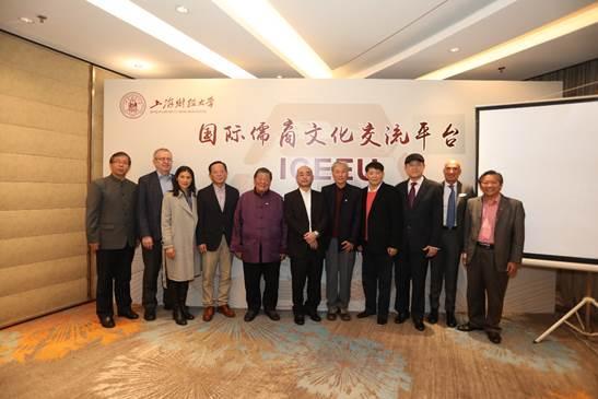 专家学者和企业家齐聚蟑螂之歌上海 共建国际儒商文化交