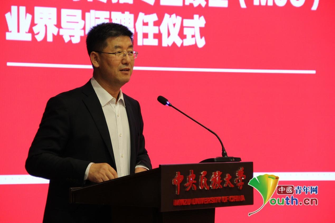 25位业界专家受聘中央民族大学硕士研究生导师