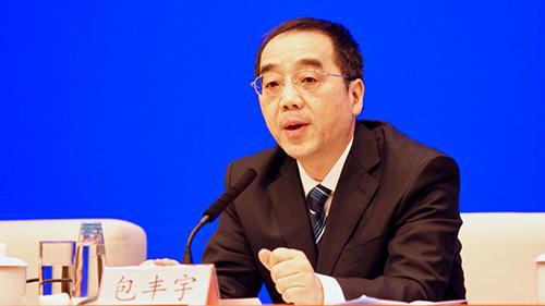 退役军人事务部移交安置司司长包丰宇