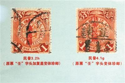 """老翁捐出千枚珍贵邮票 """"我想给它们找个永久的"""