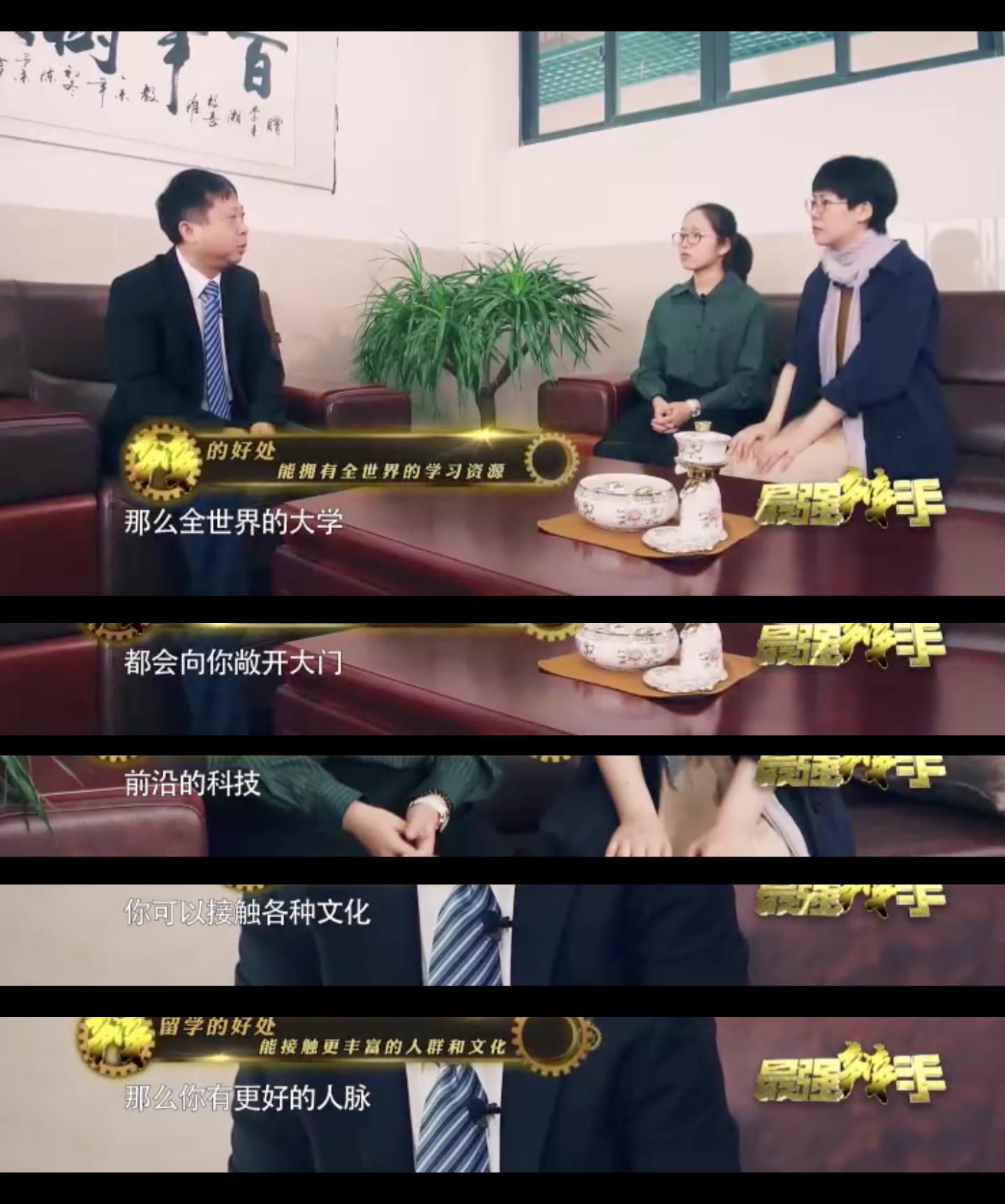 """《最强辩手》陈铭组内淘汰赛:""""非正""""三人重聚助阵咽喉洞"""