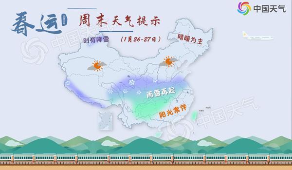 冷空气来袭中东部降温  河南江苏等地雾和霾消将散