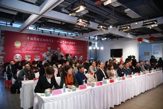 第三届北京·顺义张镇灶王文化节首届民俗文化发展论坛举办