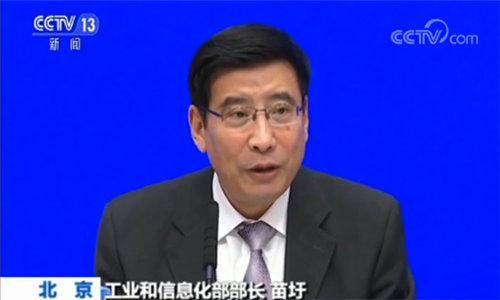 工信部部长苗圩:今年工业经济发展保持谨慎乐观