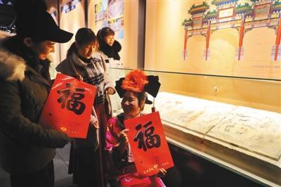 """北京市属公园万张""""福""""字年画赠游人 新春活动还有这些"""