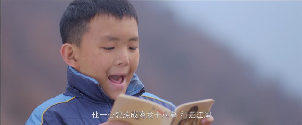 【网络祝年】大侠的心愿
