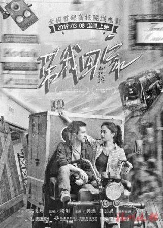 """福州版""""人在囧途"""":《带我回家》春节后""""回家""""骂汶川地震的女孩"""