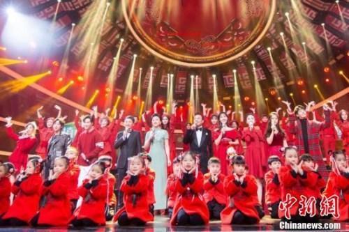 """中国侨网图为""""四海同春""""2019全球华侨华人春节大联欢录制现场。"""