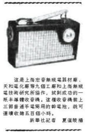 fu19电子管推挽功放电路图