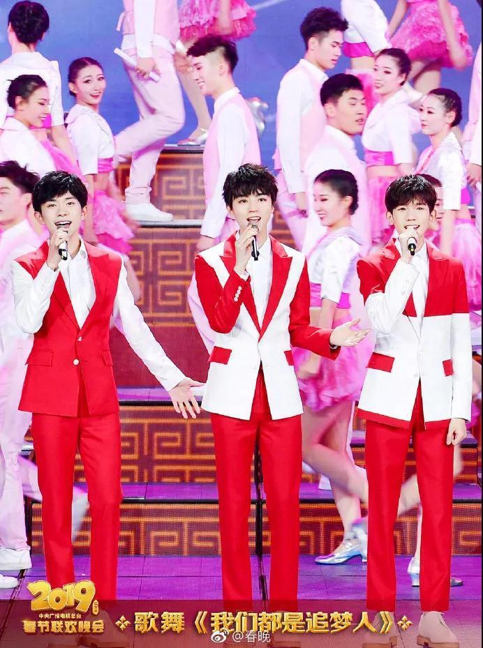 """揭秘!今年央视春晚有这些""""第一次""""上海美联臣怎么样"""