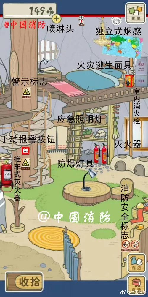 """@中国消防""""职业病""""谭江海档案又犯了 这次把郑恺给盘了"""