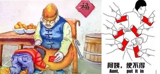 网络中国节・春节:品古诗知年俗 过大年有讲究