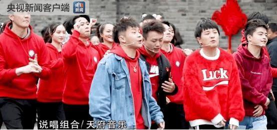 """川剧+RAP+吉他弹唱 新春""""快闪""""打卡成都网红地标催眠物恋资料库"""