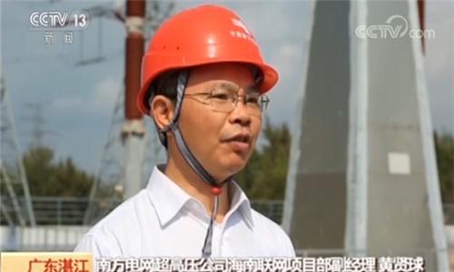 南方电网超高压公司海南联网项目部副经理黄贤球