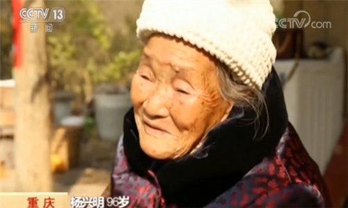 """重庆 """"五世同堂""""的别样春节"""