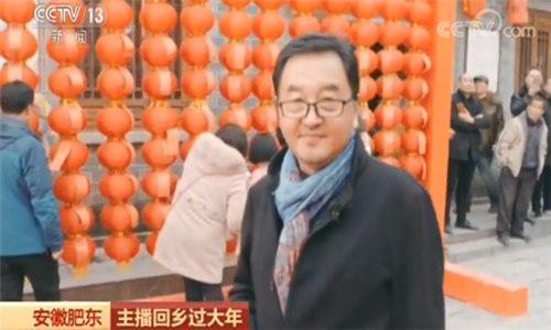 安徽肥东长啸:逛千年古街品小镇年味