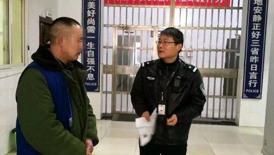 在押人员母亲病故 警方大年初三跨省送其回家尽孝海娜花官方网