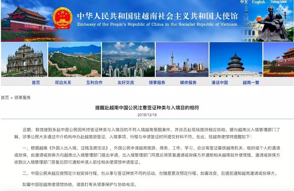 3名中国人泰国旅拍被捕 外交部:别在被抓边缘试探资料大全