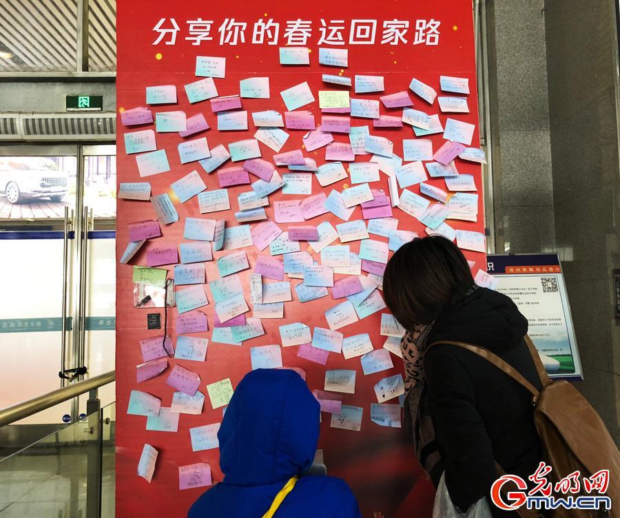 【新春走基层】春节返程途中感受铁路春运变迁