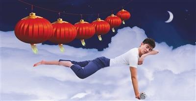 """春节假期将过 明天上班特""""困""""族补觉还来得及吗?海尔le42a90"""