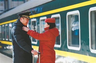 """""""铁路夫妻""""的第13个""""划分年"""""""
