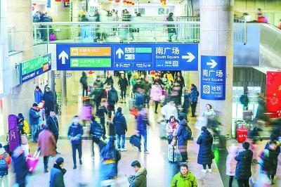 三大火车站两天返京旅客超百万