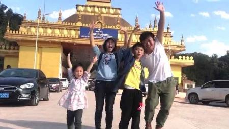 """""""虎爸猫妈""""带儿女自驾老挝过春节"""