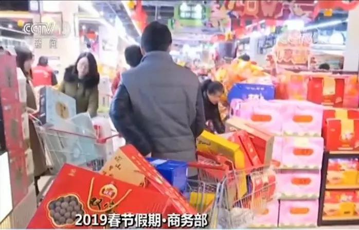 北京赛车官网投注:首破万亿元!这个数据你贡献了多少?