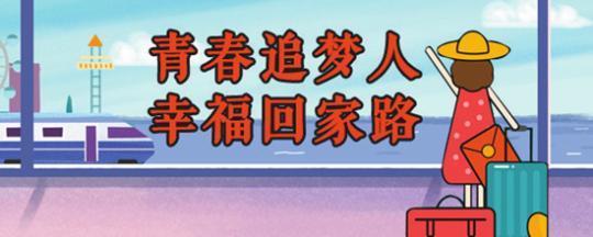 """""""火车司机世家""""见证中国速度谢灵环"""