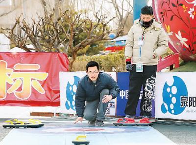 运动健身已成春节新民俗蝶舞天涯主题曲