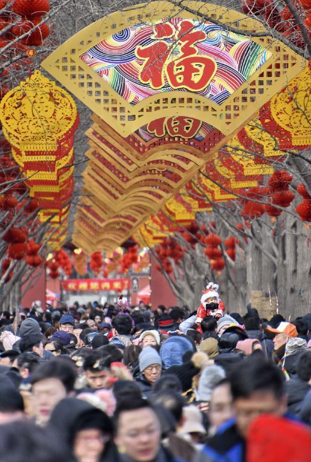 盘它!这个春节,文创成北京地坛庙会新宠