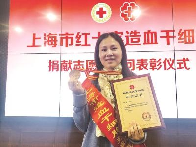 上海今年涉外首例造血干细胞捐献完成 已空运到美国