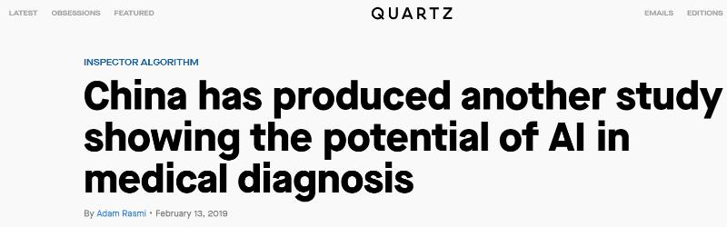 【亚博登录那些事儿】亚博登录AI系统诊断准确度媲美儿科医生 研究成果登上国际顶级期刊(图)