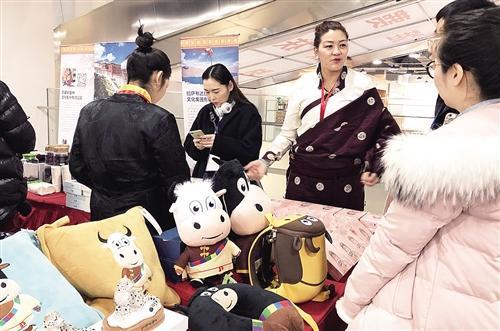 """北京开办""""不落幕""""的扶贫产品展销会 带动受援地脱贫摘帽"""