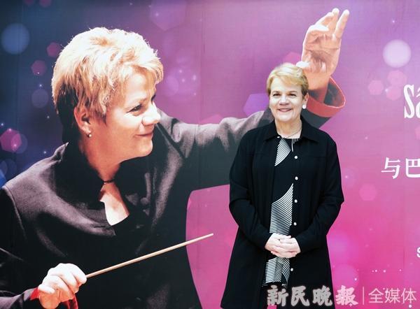 美国著名女指挥家马琳?阿尔索普昨在上海-郭新洋_副本.jpg