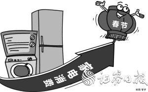 国产电视海外市场销量剧增 彩电零售规模达6年最高