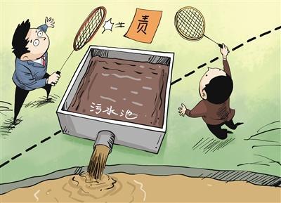 """青峰河变""""黄河"""",污水池建交界地能蒙混过关?"""