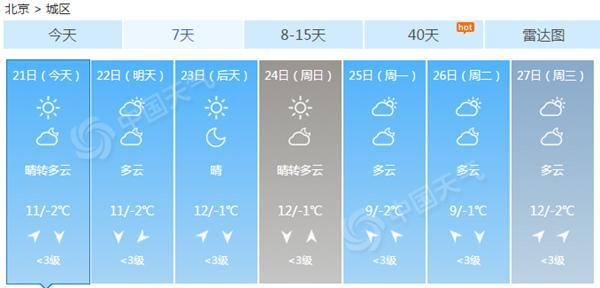 微信圖片_20190221072001_副本.jpg