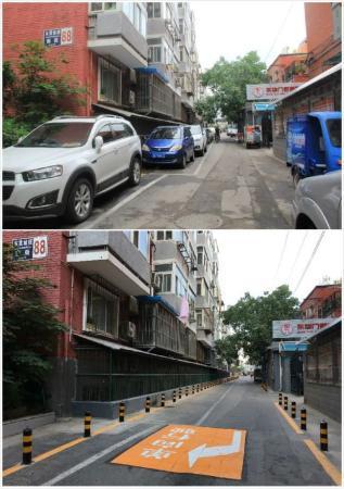 """中國首都瞄準城市治理""""最后一公里""""發力"""