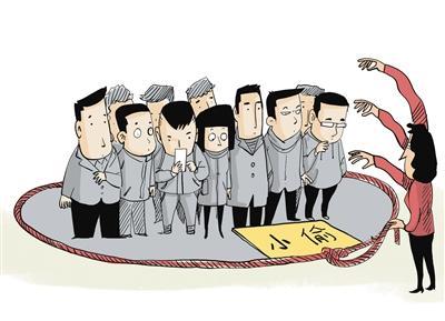 """手机丢了对40多名乘客""""搜身""""引热议 宪法:禁止非法搜查"""