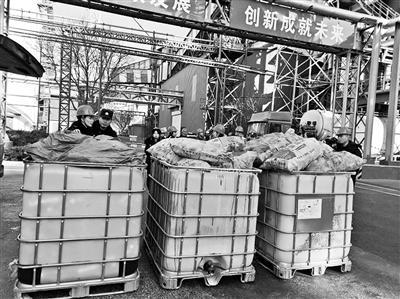 2.7吨危险品焚烧变身水泥原料