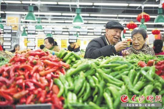 http://www.k2summit.cn/jiankangzhinan/339129.html